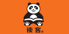 上海读客图书有限公司